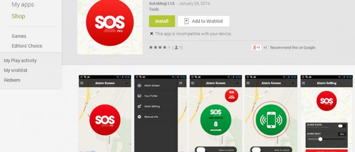 SOS Pro - saas app development