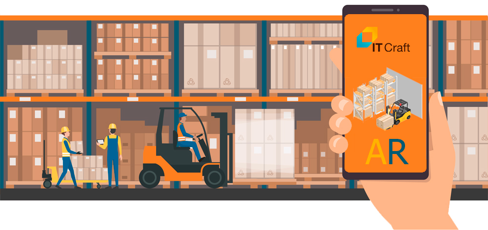 augmented reality in logistics industry