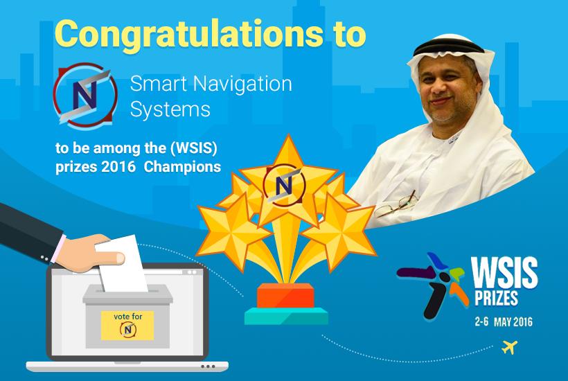 Congratulation : WSIS Prizes 2016 Champion
