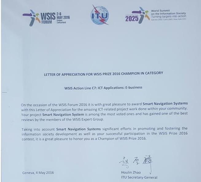WSIS  Prize 2016