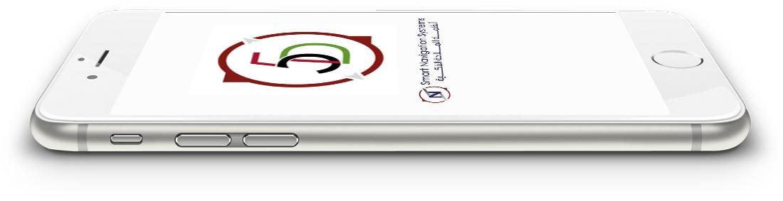 smart 5d app